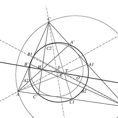 Geometry per Letter Quiz